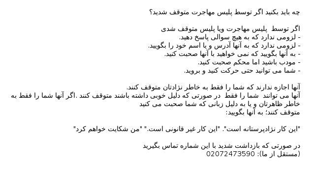 Farsi image