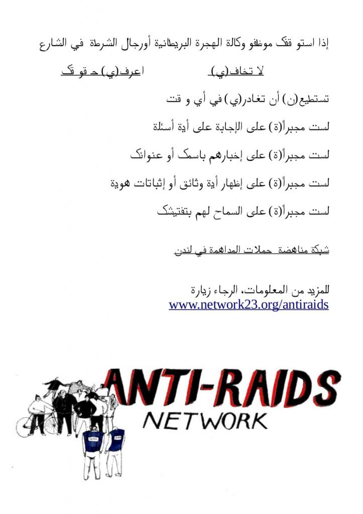arabic_poster