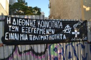 Athens embassy demo