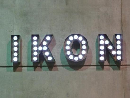 ikon-gallery