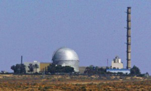 Israel's nuclear reactor at Dimona. Photograph:Getty Images
