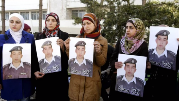 Protest for release of  Jordanian pilot